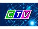 Chương trình truyền hình ngày 09/08/2016